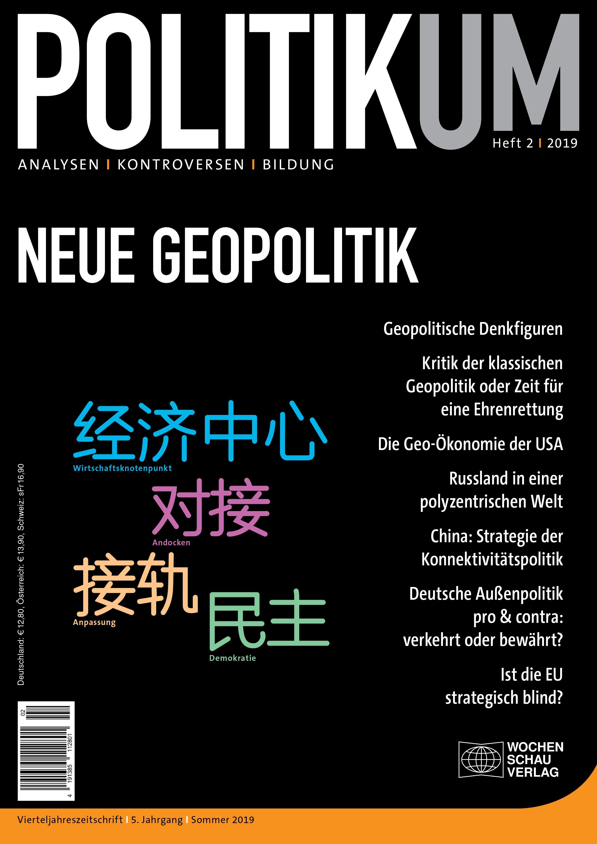 Neue Geopolitik